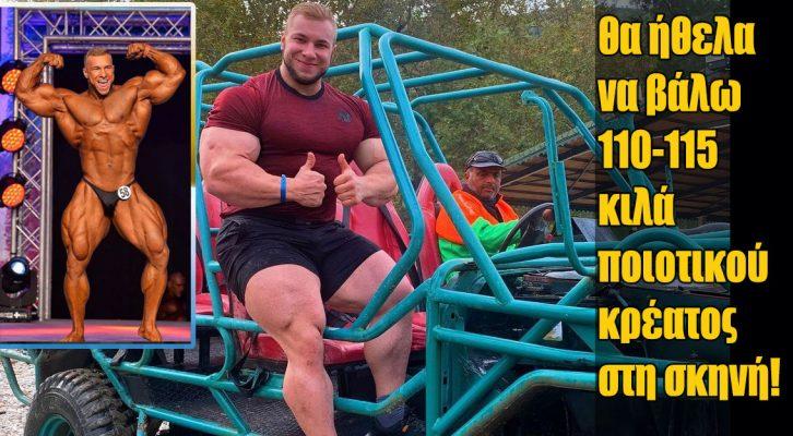 Ναι! έχει τα προσόντα ο bodybuilder Vitaily Ugolnikov